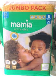 Pampers Mamia 5 72 бр