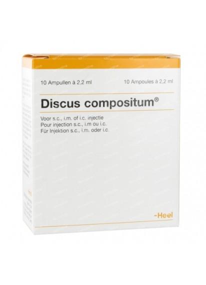 Discus Compositum с 37 съставки цена 105 лв.