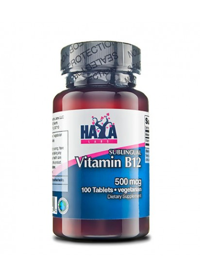 Haya labs vitamin B12 Витамин В12 на цена 16 лв.