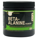 Optimum nutrition beta alanine powder (Бета аланин на прах)