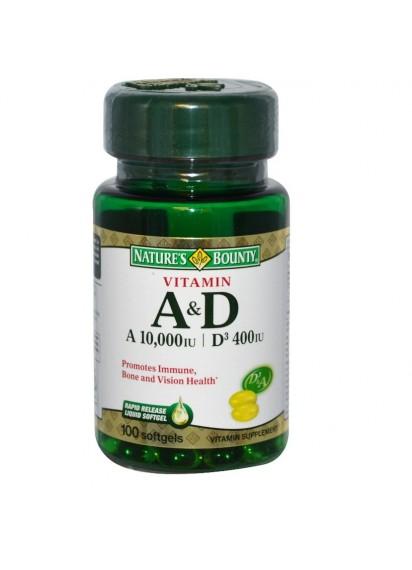 Natures bounty vitamin A&D Витамин А и D