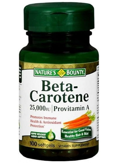 Natures Bounty beta carotene Бета каротин таблетки
