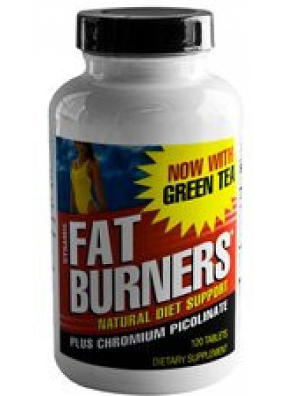 Fat Burners Weider на цена 42 лв.